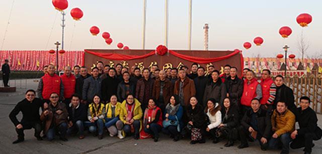 资源20周年庆之十四:家人参观北京食品基地
