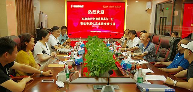 东嘉农牧董事长一行到访北京澳门新濠天地真人参观访问并签订战略合作备忘录