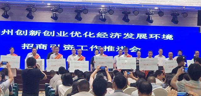 厉害了!湘西芙蓉资源获湖南创新创业带动就业示范典型优质初创企业殊荣