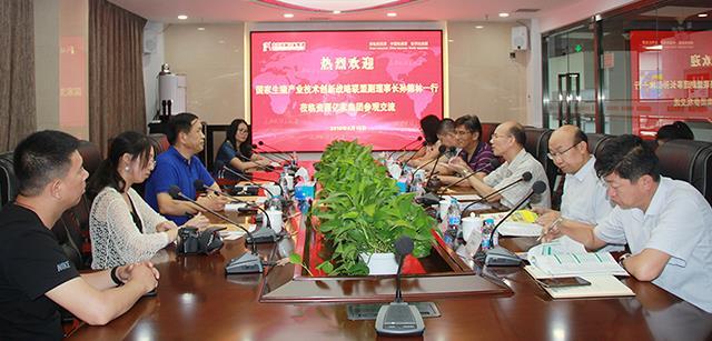 国家生猪产业技术创新战略副理事长孙德林造访北京澳门新濠天地真人