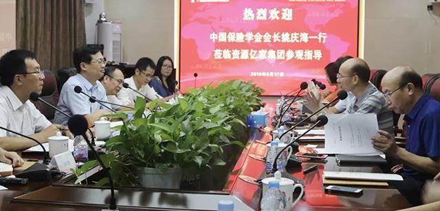 中国保险学会会长姚庆海一行莅临北京澳门新濠天地真人交流座谈