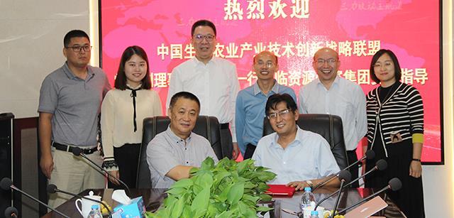 中国生态农业产业技术创新战略生态猪产业委员会正式成立