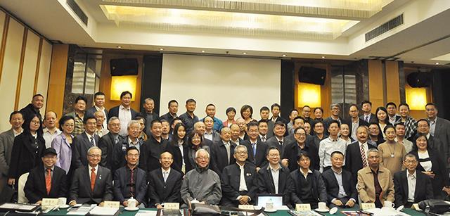 北京万博官网手机版万博manbetx地址董事长刘钧贻出席海峡两岸生态农业产业技术创新研讨会
