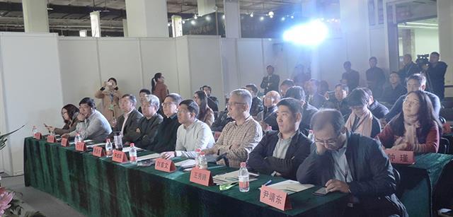 刘钧贻董事长出席中国生态农业产业技术创新战略生态农业团体标准建设启动会并发言