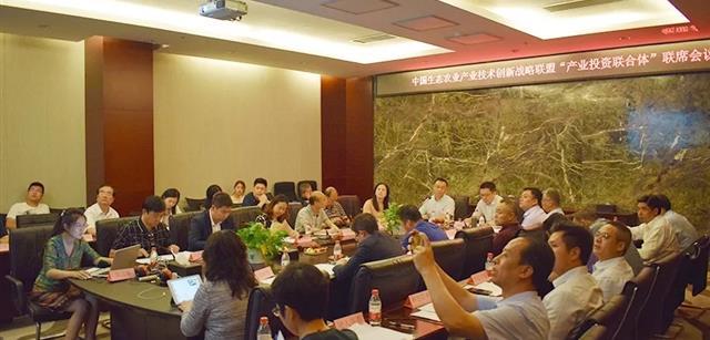 生态猪产业委员会会长、资源集团董事长刘钧贻出席中国生态农业产业投资联合体第一次联席会
