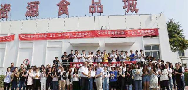 北京资源集团获中国农业大学授牌为实习实践教学基地