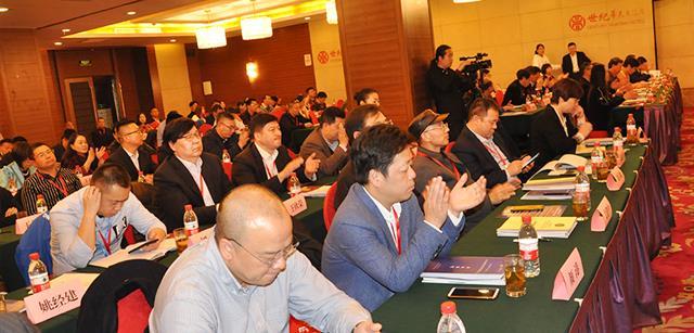 刘钧贻董事长当选为北京湖南企业商会执行会长