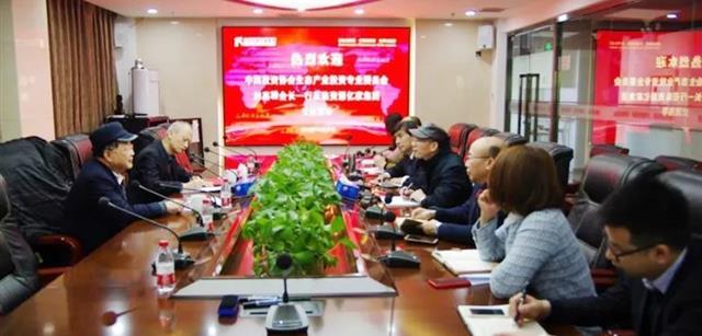 中国投资协会生态产业投资专业委员会会长林嘉騋走进北京资源集团考察交流