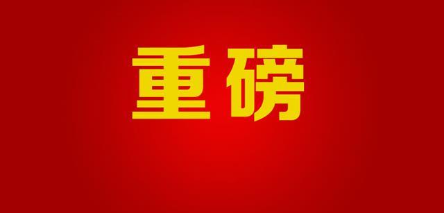 北京资源亚太食品成功进入北京市冻猪肉政府储备体系
