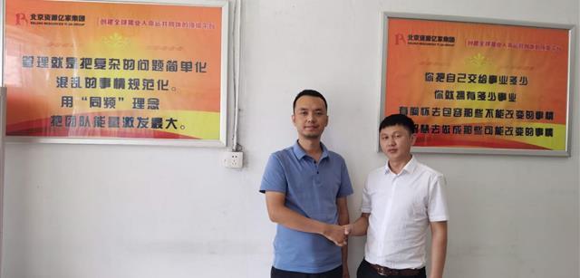 北京资源食品城加速产业转型升级,精气神、京东美团等相继入驻并达成战略合作