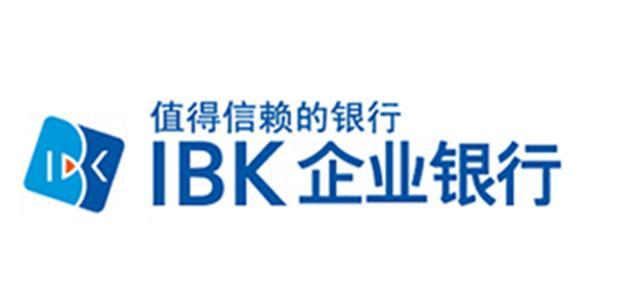 迎国庆快讯! 北京资源集团喜获韩国政策性银行IBK企业银行信用贷款