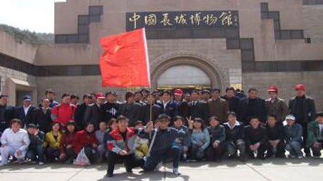 2006年食品板块员工春游长城