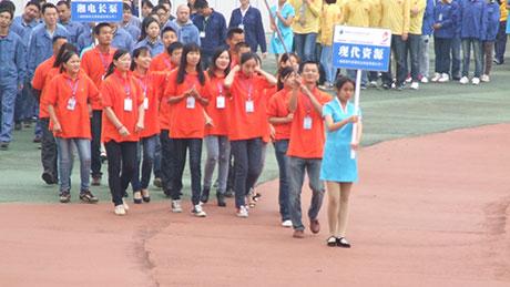 2012年湖南现代资源代表队参加宁乡国家级经济开发区职工运动会