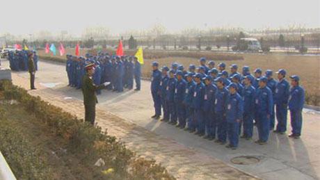食品板块2008年度新员工入职培训第一课——军事训练