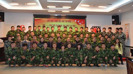 第一期精英训练营学员合影